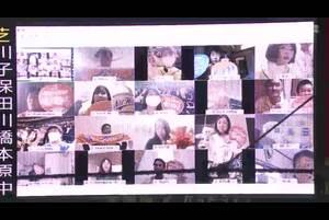 【都市対抗2020】NTT西日本のリモート応援 オーロラビジョンから熱い応援