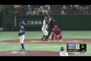 【都市対抗2020】六回裏・日本新薬3番・北川 ライト線へのヒットで二塁ランナーがホームインし先制