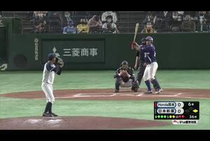 【都市対抗2020】六回表・ホンダ熊本4番・浜岡 レフトへのヒット