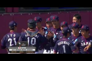 【試合ハイライト】侍ジャパンU-18代表カナダを破り3位!最終戦を白星で飾る WBSC U-18ワールドカップ