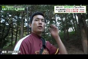 【秘蔵映像】広島ドラ1・栗林良吏 大学時代!サインの秘密が明らかに/Humanウォッチャー