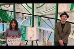 世紀の一戦ジャパンカップSP第2弾!神馬券師 岡田牧雄さんの馬券指南も!ウイニング競馬【2020年11月28日】