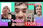 """【ハンド代表】TikTokで大人気""""レミたん""""が日本代表予選突破のカギを握る!"""