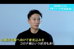 桃田賢斗 元日に金メダルへの所信表明!