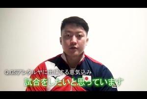 <グランドスラム・アンタルヤ(トルコ):2021年4月1日~3日>柔道グランドスラム・アンタルヤに出場する、東京オリンピック男子100kg超級代表の原沢久喜(百五銀行/28歳)が大会前の取材に応じた。<br /> <br /> 【テレビ東京スポーツ】<br /> 卓球、ソフトボール、競馬、野球、サッカー などメジャー・マイナー競技のスポーツ情報を発信。テレビ東京 独自の取材、現役選手・監督の貴重なインタビューなども随時掲載。<br /> <br /> ▼チャンネル登録よろしくお願いします▼<br /> https://www.youtube.com/tvtokyo_sports