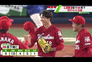 【広島】新人王へ 森下が完投勝利で9勝目!G戸郷の8勝を上回る