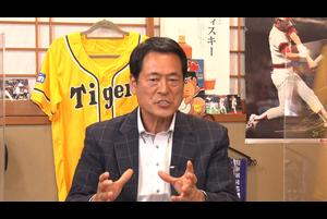 【BSテレ東 10月30日(金)よる9時 酒の肴にたらればスポーツ ~プロ野球ドラフト会議編~】<br /> 1978年。プロ野球ドラフト史に残る「江川事件」ドラフト前日に巨人が「空白の1日」を利用して江川卓と契約。しかし、ドラフト当日に江川は阪神から指名を受けわずか数時間の在籍…<br /> <br /> そして、巨人の超人気選手・小林繁と江川卓の電撃トレード… 球史に残る大事件当時、現役選手だった中畑清が江川事件を斬る!<br /> <br /> <br /> 【酒の肴にたらればスポーツ ~プロ野球ドラフト会議編~】<br /> 放送日時:BSテレ東 10月30日(金)よる9時<br /> 禁断の企画がついに実現!スポーツの名場面を振り返り「あの時ああなっていたら」「こうしていれば」とたられば話を熱く語り合うスポーツトークバラエティー!今回はプロ野球ドラフト会議編!<br /> <br /> 甲子園を沸かせた清原・桑田のKKコンビ。8球団もの1位指名を受けた野茂英雄。4位指名で入団した世界のイチロー。メジャー行きと目された大谷翔平の強行指名など、ドラフト名場面がズラリ!<br /> <br /> 「清原が西武でなく巨人へ入団していたら」「大谷が高卒でメジャーに行っていたら」誰もが抱く禁断の妄想話に、一同、話が止まらない!!<br /> <br /> 【出演者】<br /> MC:岡田圭右(ますだおかだ)<br /> アシスタント:サーヤ(ラランド)<br /> ゲスト:中畑清、松村邦洋、藤田憲右(トータルテンボス)、いけだてつや