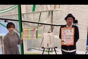 【菊花賞】キャプテン渡辺&森香澄の日曜重賞予想|ウイニング競馬