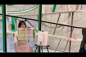 【エリザベス女王杯・福島記念】キャプテン渡辺&森香澄の日曜重賞予想|ウイニング競馬