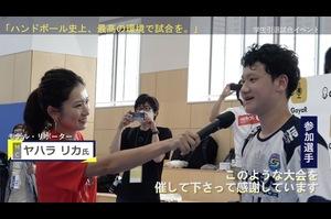 【ハンドボール】学生たちに「史上最高の引退試合」を!!