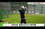 【ロッテ】鳥谷敬 再びの甲子園へ「楽しみ。キャンプからしっかりやっていく」自主トレ公開