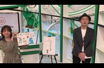 【富士S】今年からGIIへ昇格!3歳マイル王ラウダシオン登場「菊花賞」も大特集!ウイニング競馬【2020年10月24日】