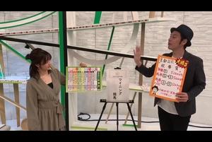 【秋華賞】神予想!4週連続大的中あるか!?キャプテン渡辺&森香澄 日曜重賞予想 ウイニング競馬