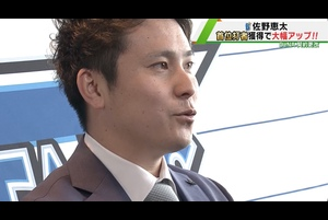 【DeNA】首位打者・佐野恵太 大幅アップで契約更改「三浦監督を胴上げしたい」