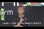 ボクシング世界王者・井上尚弥が悲鳴でKO!「僕、試合終わったばっかですよ」