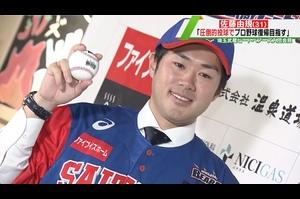 独立リーグ・埼玉武蔵ヒートベアーズへの入団が決まった佐藤由規(31)。<br /> <br /> 「高い目標ではあると思うのですけれど、NPB復帰を目指してチームの優勝に貢献できるように頑張りたいと思います」<br /> <br /> 高校卒業後ヤクルトにドラフト1位で入団すると、2010年には当時の日本人最速161キロを記録するなど球界を沸かせた。しかし翌年から怪我に苦しみ、2018年に戦力外。その後楽天に入団しますが、去年再び戦力外通告を受けた。埼玉の地でプロ野球を復帰を狙う。<br /> <br /> 「基本的には先発でゲームを作るということが大事だと思うんですけど、本当に圧倒的なパフォーマンスを見せたいなと思います」と、新天地での活躍を誓った。<br /> <br /> 【追跡LIVE!SPORTSウォッチャー】<br /> テレビ東京:月~金曜夜11時58分/土曜夜11時/日曜夜10時54分<br /> BSテレ東:土曜深夜1時/日曜深夜1時45分<br /> <br /> Twitter:https://twitter.com/TVTOKYO_sports<br /> Instagram:https://www.instagram.com/sportswatcher/<br /> Facebook:https://www.facebook.com/tx.sportswatcher<br /> <br /> 【テレビ東京スポーツ】<br /> 卓球、ソフトボール、競馬、野球、サッカー などメジャー・マイナー競技のスポーツ情報を発信。テレビ東京 独自の取材、現役選手・監督の貴重なインタビューなども随時掲載。<br /> <br /> ▼チャンネル登録よろしくお願いします▼<br /> https://www.youtube.com/tvtokyo_sports