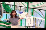 【ステイヤーズS・チャレンジC】今年最後の中山開催が開幕!|ウイニング競馬 2020年12月5日