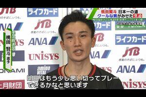 王者・桃田賢斗 逆転勝ちで準決勝へ<バドミントン全日本総合>