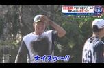 【ヤクルト】主砲・村上宗隆が特守で雄叫び「うわぁ〜!!」守備でも猛アピール