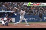 【巨人】坂本勇人 マルチ安打で偉業へ前進!2000本安打まで残り15本<10月21日 ヤクルト 対 巨人>