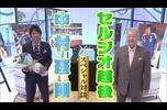 元川崎フロンターレ 中村憲剛×セルジオ越後 新春スペシャル対談