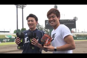 「URAWA CHANNEL NEXT」第6回は、見事10年振りにプロ野球 パ・リーグで優勝を果たした埼玉西武ライオンズの源田壮亮選手をゲストに招き、西川周作と対談。<br /> 同じ大分出身の2人が技術論などを語り尽くします。<br /> みなさまぜひご視聴ください!