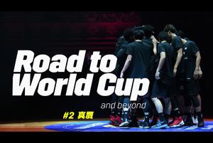 """11/30(金)カタール戦、12/3(月)カザフスタン戦の「FIBAバスケットボールワールドカップ2019 アジア地区2次予選」に臨む、""""Akatsuki Five""""バスケットボール男子日本代表にカメラが密着!密着映像だからこその「想い」が溢れ出ています。<br /> <br /> 「ROAD TO WORLD CUP,AND BEYOND #2 真贋(short ver.)」<br /> DAZNで本編公開中!"""