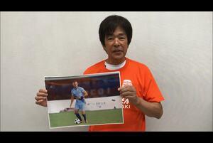 長崎・高田社長が助っ人のヨルディ・バイス選手を紹介