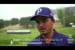 【独占インタビュー】リッキー・ファウラーがZOZOチャンピオンシップの意気込みを語る