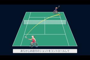 東京パラリンピックで実施される車いすテニスの紹介動画です。(動画提供:時事通信社)