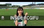 AC長野パルセイロ戦のクラブオリジナルハイライトです!