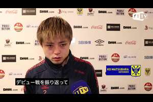 【シント=トロイデンVV】DF 松原后選手 インタビュー (第28節 メヘレン戦)
