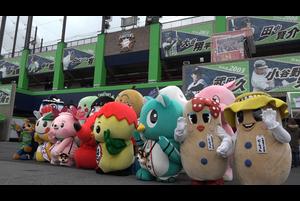G.W.だョ!家族全員集合!!~千葉県ご当地キャラ&グルメ祭り~