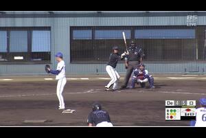 【8回表】佐藤都志也、レフトへのタイムリーツーベース 11/27 DeNA VS ロッテ フェニックスリーグ