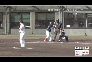 【8回表】長岡秀樹、犠牲フライ! 11/19ソフトバンク VS ヤクルト フェニックスリーグ