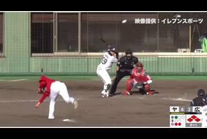 【8回裏】ヤクルト7点目! 11/28 ヤクルト VS 広島 フェニックスリーグ