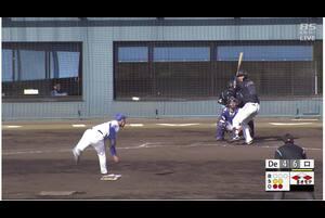 【8回表】松田進、センターへのタイムリーヒット!  11/27 DeNA VS ロッテ フェニックスリーグ