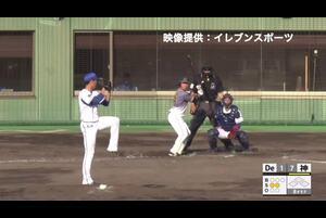【8回表】伊藤裕季也、ファインプレー! 11/26 DeNA VS 阪神 フェニックスリーグ