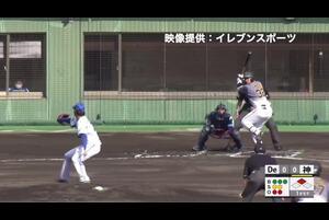 【1回表】井上広大、先制タイムリーヒット!DeNA VS 阪神 フェニックスリーグ