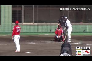 【2回裏】渡邉大樹、センターへのタイムリーヒット! 11/28 ヤクルト VS 広島 フェニックスリーグ