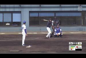 【5回表】髙部瑛斗、レフトへの犠牲フライ!  11/27 DeNA VS ロッテ フェニックスリーグ