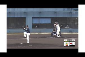【1回裏】リチャード、先制タイムリーヒット! 11/17ソフトバンク VS ロッテ フェニックスリーグ