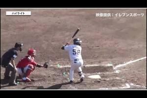 【ダイジェスト】11/28 ヤクルト VS 広島 フェニックスリーグ