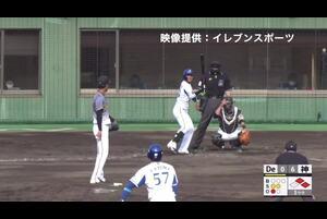 【5回裏】DeNA1得点! 11/26 DeNA VS 阪神 フェニックスリーグ
