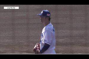 【ダイジェスト】11/21中日vs日本ハム フェニックスリーグ