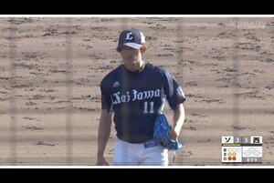 【8回裏】今井達也、奪三振! 11/21ソフトバンクvs西武 フェニックスリーグ