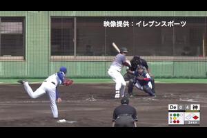【2回表】遠藤成、タイムリーツーベースヒット! 11/26 DeNA VS 阪神 フェニックスリーグ