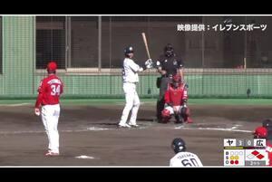 【2回裏】太田賢吾、レフトへのタイムリーヒット! 11/28 ヤクルト VS 広島 フェニックスリーグ