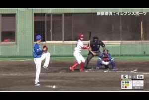 【6回裏】京山 将弥、奪三振! 11/24広島 VS DeNA フェニックスリーグ