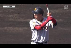 【ダイジェスト】11/14楽天vs巨人 宮崎アイビー フェニックスリーグ